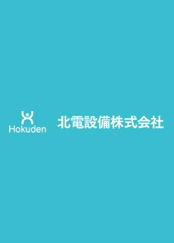 sp_banner_hokuden_harf
